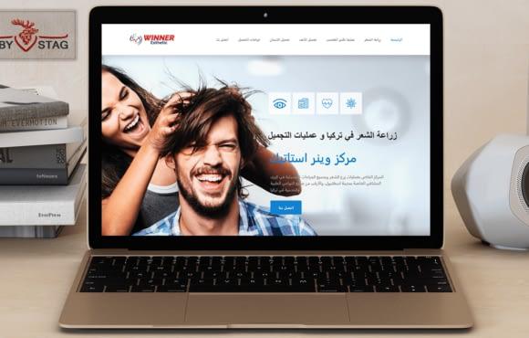 RTL WordPress Website Design